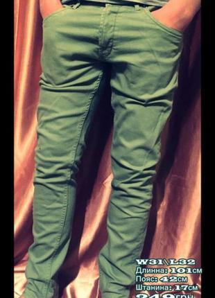 Очень качественные джинсы