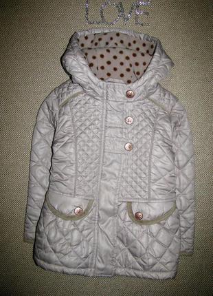 Куртка i love next