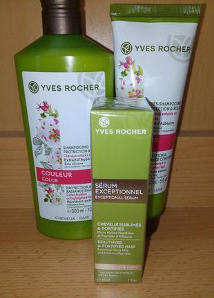 Набор шампунь и бальзам для окрашенных волос и сыворотка ив роше yves rocher