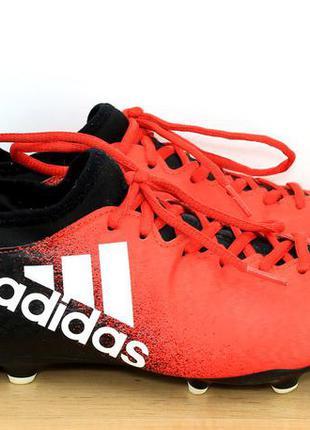 Копы для футбола футбольные Adidas, цена - 450 грн,  11678252 ... 306a1d4e1ab
