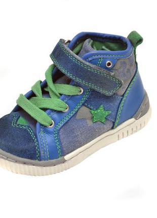 Кожаные ботинки blox. стелька 16 см