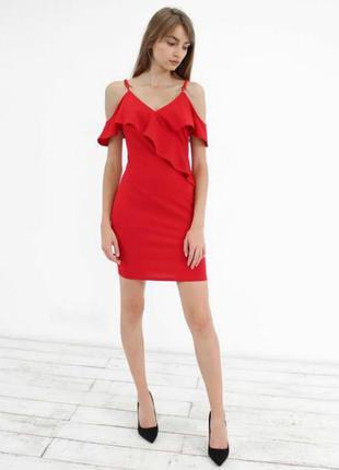 Нереальное красное платье. (утягивающее)