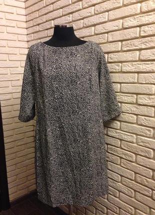 Платье на молнии от f&f