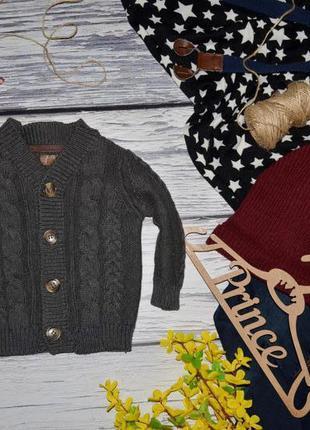 9 - 12 месяцев обалденный модный свитер джемпер с косами мальчику