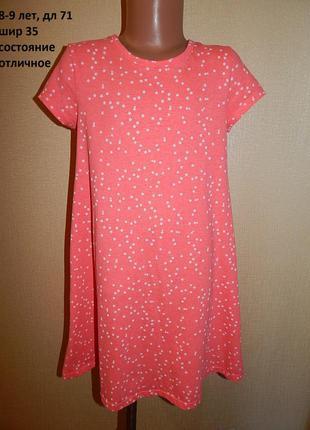 Платье 8-9 лет