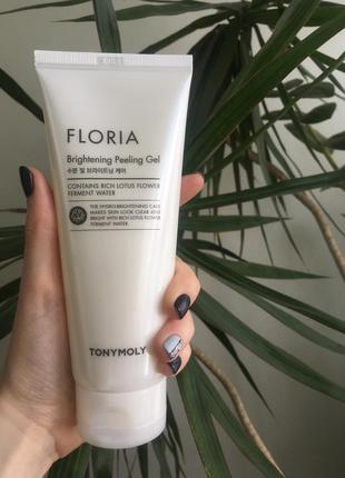 Пилинг-гель tony moly floria brightening peeling gel