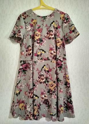 Atmosphere актуальное платье с принтом