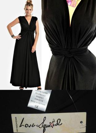 """Платье макси """"love squared"""" с v-образным вырезом , завышенной линией талии plus 1x"""
