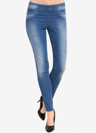 Джегинсы от бренда gloria jeans