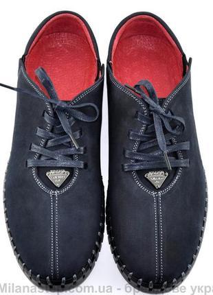 Легкие натуральные туфли мужские prime shoes