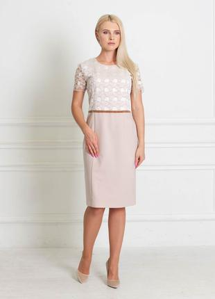 Распродажа до 31.10! пудровое платье с коротким рукавом bonanza