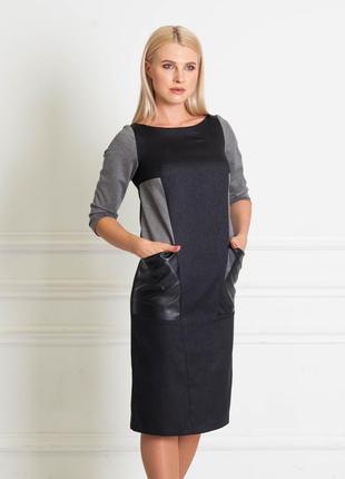 Распродажа до 31.10! чёрно-серое комбинированное платье с коротким рукавом bonanza