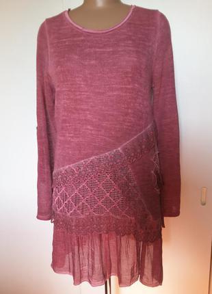 Туника - платье цвета  марсала