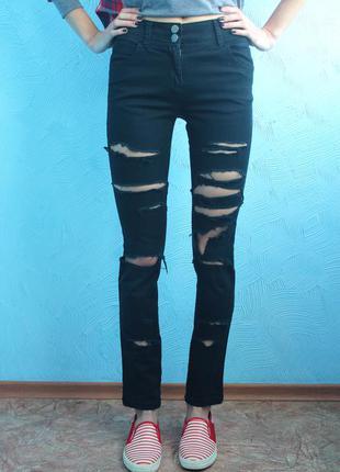 Рваные джинсы next