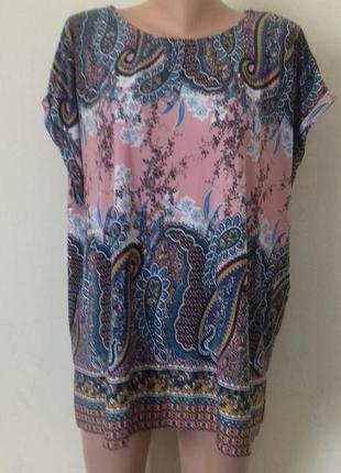 Красивая блуза большого размера