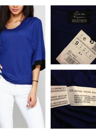 Блуза-расклешенный рукав, zara, размер s/м