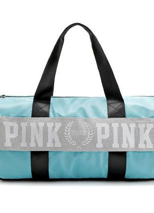 Спортивная голубая сумка victorias secret pink