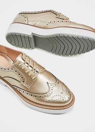 Туфли оксфорды лоферы слипоны