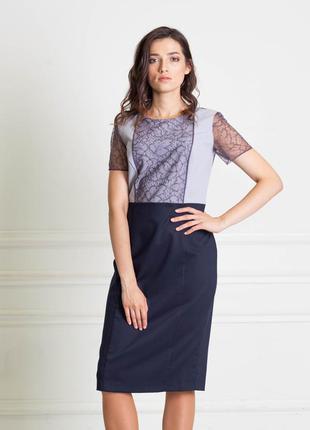 Распродажа до 31.07! платье темно-синее с кружевным рукавом bonanza