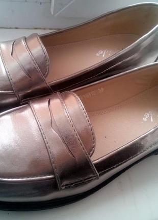 Лоферы серебристые обувь туфли