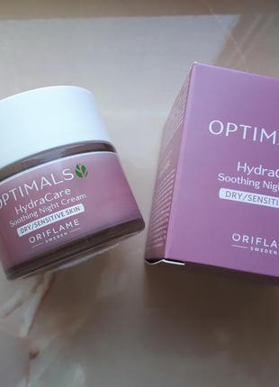 Увлажняющий ночной крем для сухой/чувствительной кожи optimals hydra care орифлейм