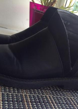 Boots kira plastinina