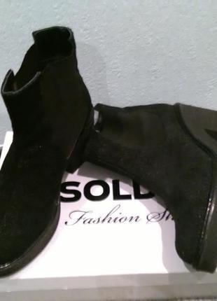 Ботинки (весна/осень) 40 размер