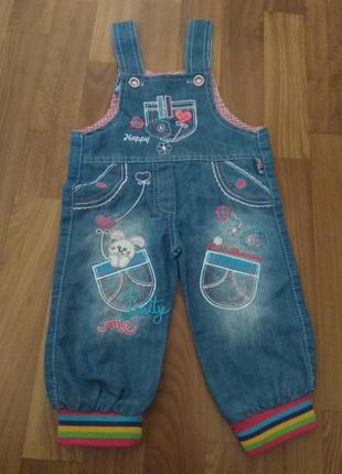 Комбинезон джинсовый1