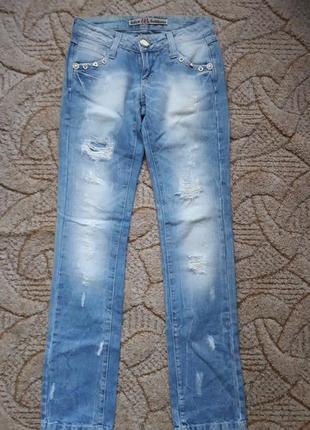 Турецкие джинсы c дырками