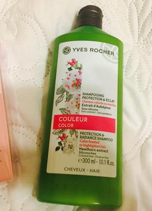 Косметика от фирмы yves rocher : шампунь,помада и флюид для лица,отдельно и в комлекте