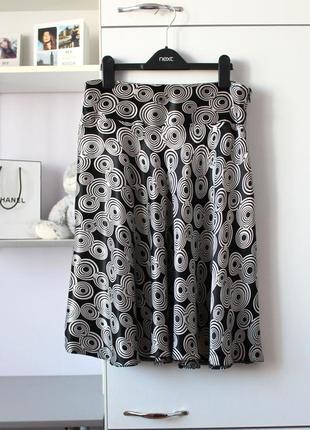 Гладенькая миди юбка от new look