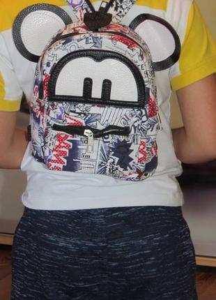 Супер рюкзак с ушками