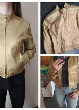 Супер куртка, золото, бомбер, spiritus,р. м
