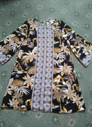 Платье трапецевидной формы от h&m