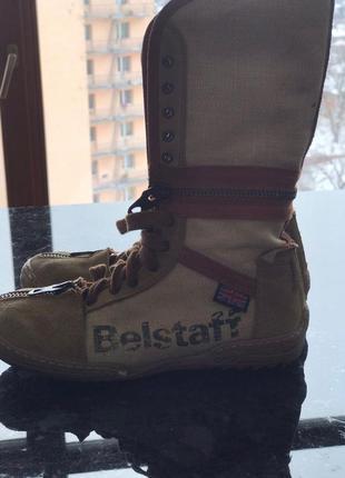 Сапоги- ботинки