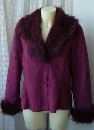 Дубленка женская искусственная шикарная бренд great coat р.48-50 №2338а