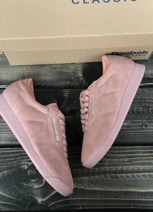 Пудровые замшевые кроссовки reebok