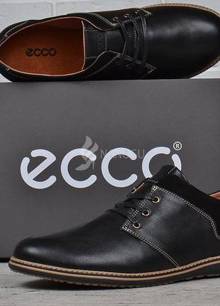 Туфли мужские кожаные ecco черные на шнуровке словакия экко комфорт