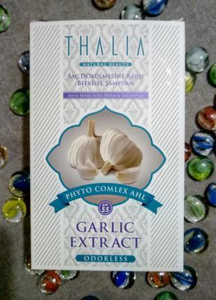 Натуральный шампунь с экстрактом чеснока для интенсивного ухода с фитокомплексом