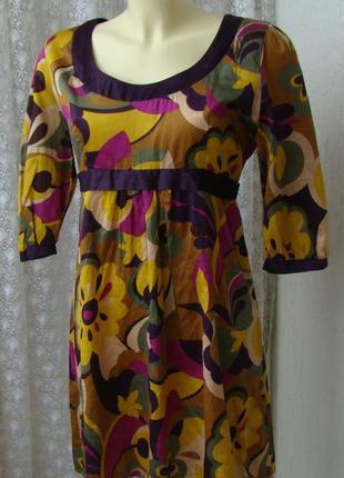 Платье женское легкое летнее хлопок мини бренд atmosphere р.48 №3324