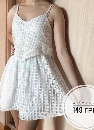 Кружевное платье atm