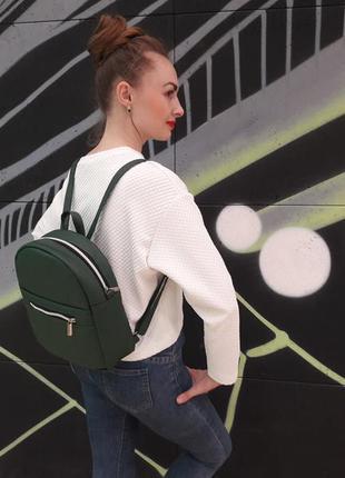 Эксклюзивный женский рюкзак эко кожа изумрудный зеленый