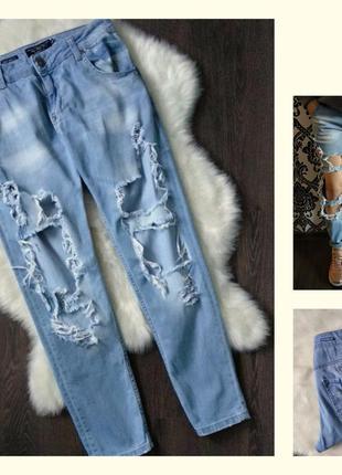 Рваные джинсы philipp plein🤤