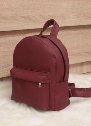 Небольшой рюкзак бордового цвета