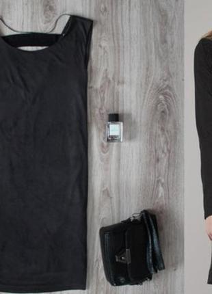 Стильное замшевое платье сарафан corina