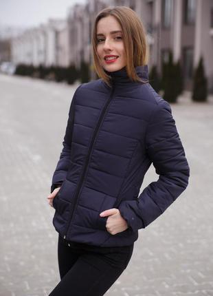 Демисезонная женская приталенная куртка