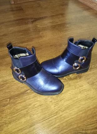 """Супер модні черевички від фірми """"ельф"""""""