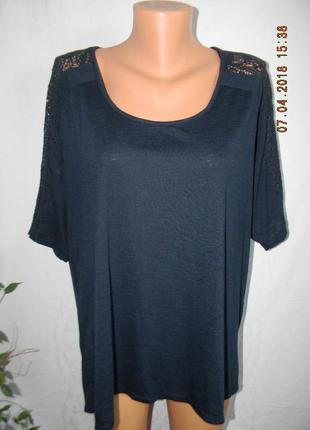Блуза с кружевом большого размера papaya