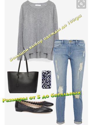 Большой выбор одежды до 100грн/ оригинальная кофточка с удлинённой спинкой