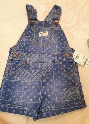 Тонкий джинс на лето